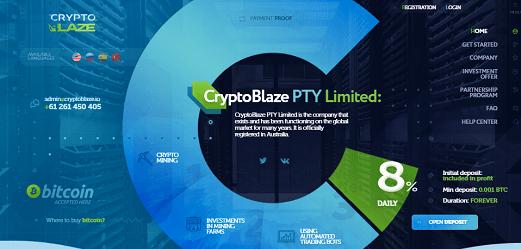 What is Cryptoblaze.io Is Cryptoblaze Scam or Legit Is Cryptoblaze Real or Fake Cryptoblaze Review Cryptoblaze