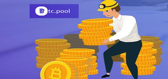 What is Btcpool.io Is Btcpool Scam or Legit Is Btcpool Real or Fake Btcpool Review, Btcpool